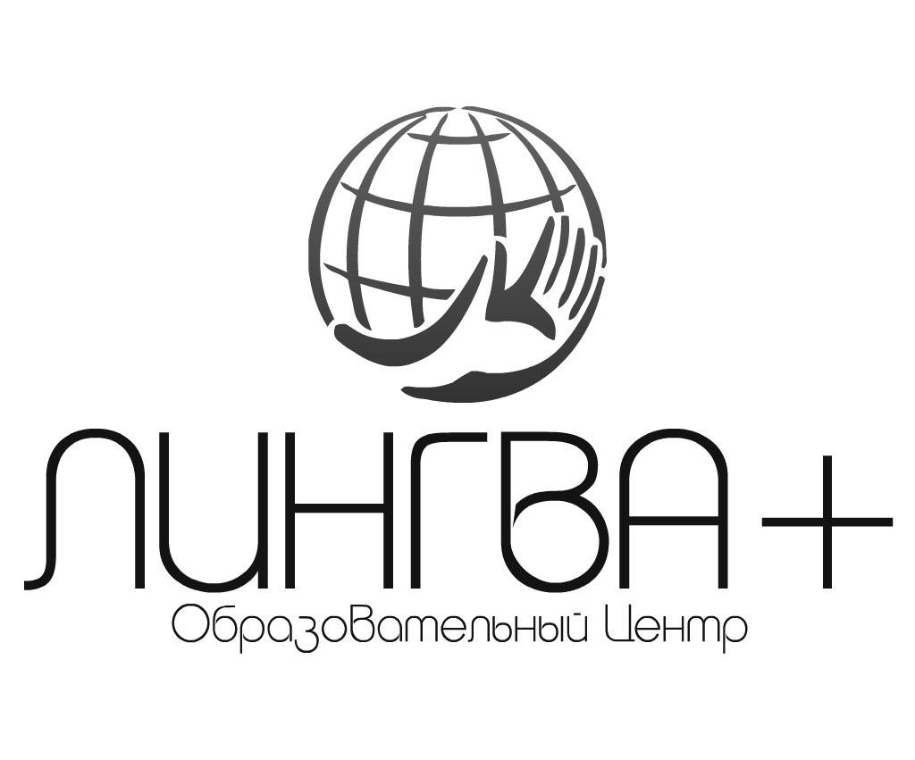Логотип компании ЛИНГВА+