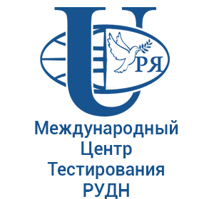 http://www.testrf.rudn.ru/